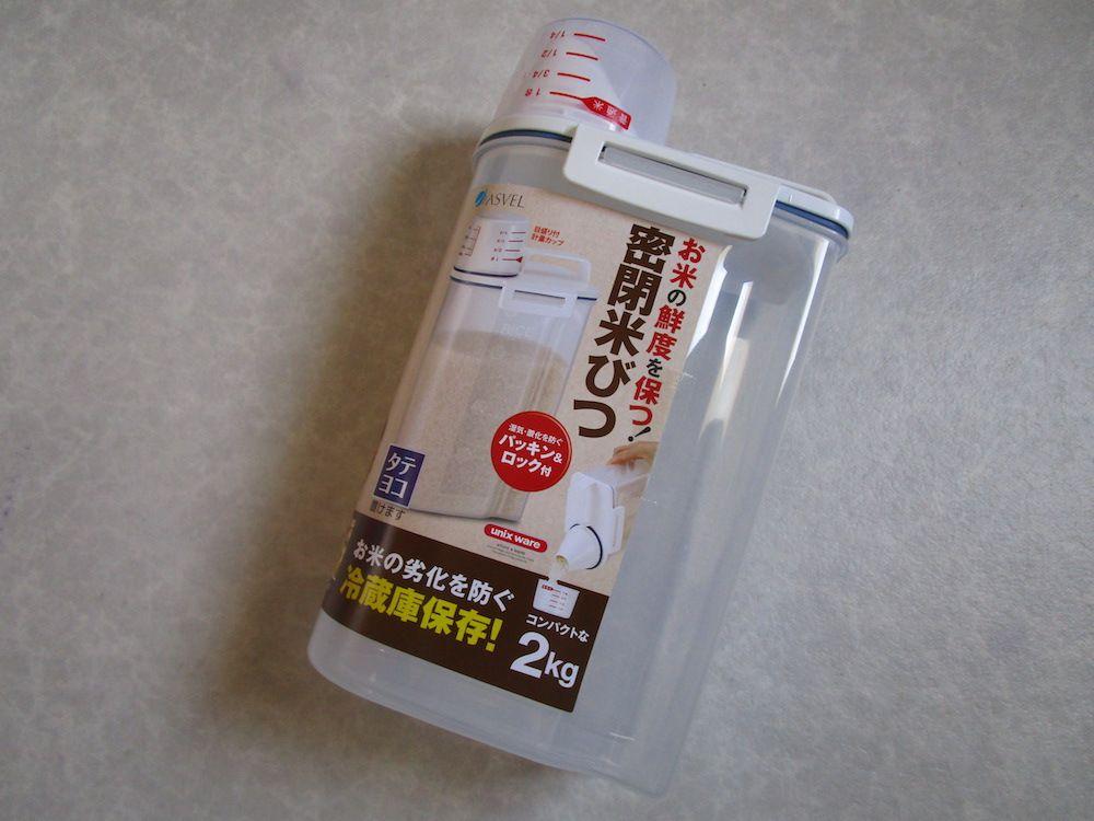 米びつ(キャットフードストッカー)