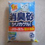アイリスオーヤマ 猫砂 消臭砂 シリカゲルサンド 5L