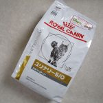 猫 ロイヤルカナン ユリナリーS/O オルファクトリー ドライ