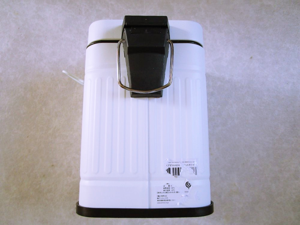 Galva スクエアダストボックス 3L マットホワイト