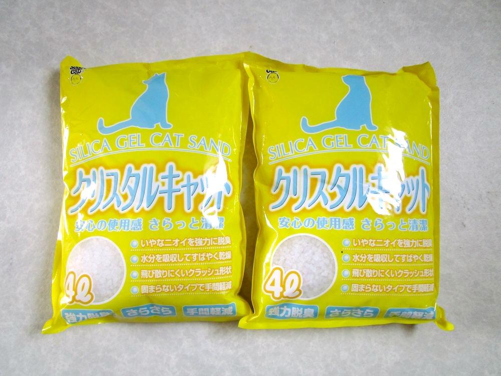 クリスタルキャット猫砂